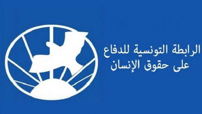 للدفاع عن حقوق الانسان بالمهدية