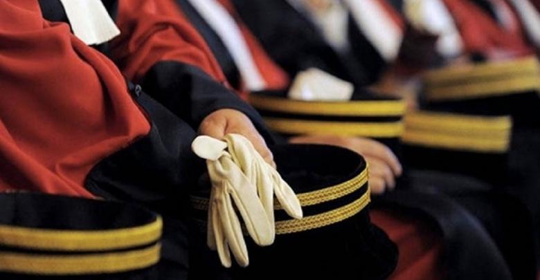 مجلس القضاء العدلي