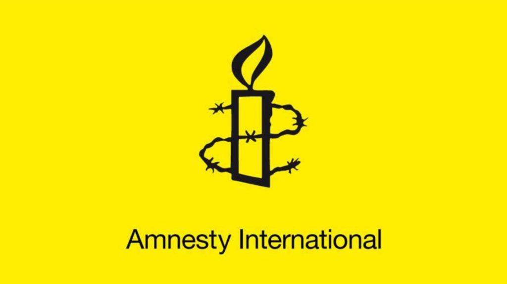 منظّمة العفو الدوليّة