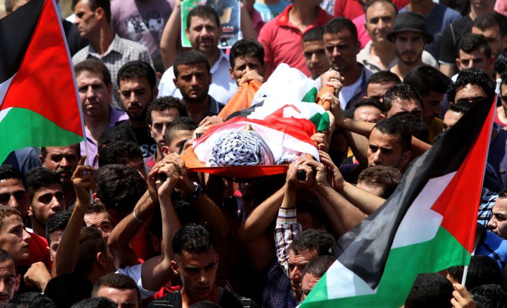 استشهد شاب فلسطيني