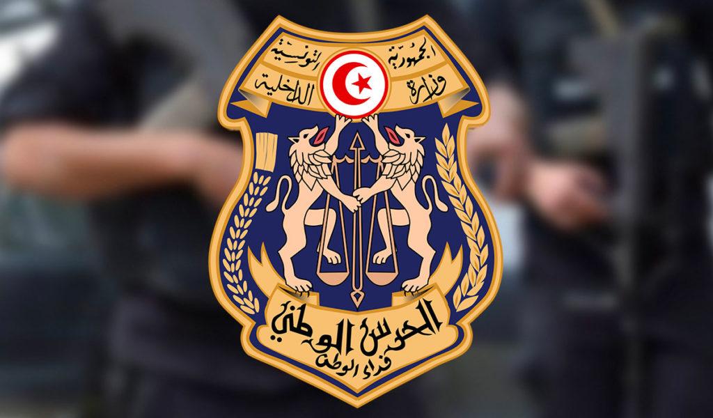 la-garde-nationale-tunisie