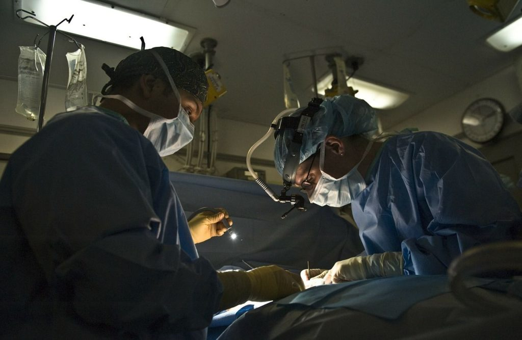 مستشفى فطومة بورقيبة
