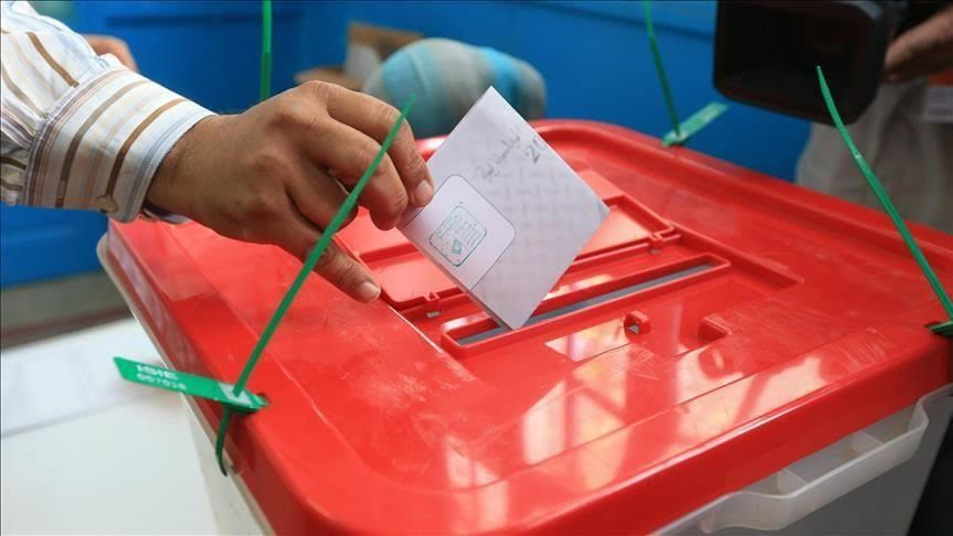 مراكز الإقتراع