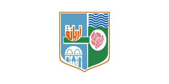 بلدية اريانة