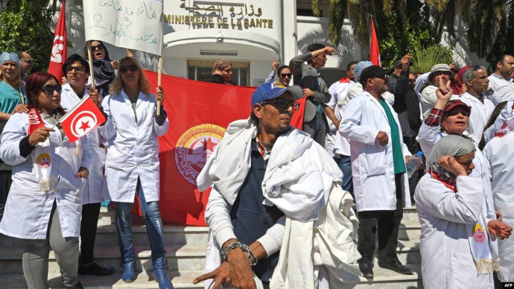 المنظمة التونسية للأطباء