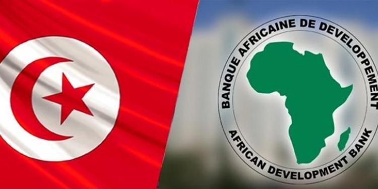 منتدى الاستثمار الافريقي