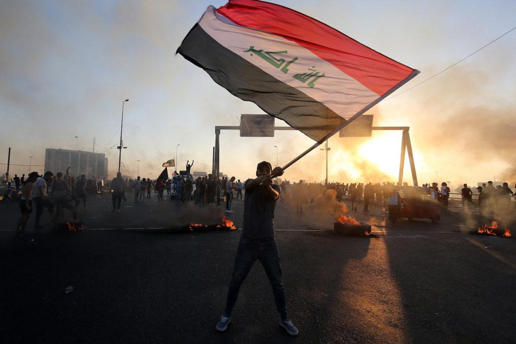 العاصمة العراقية