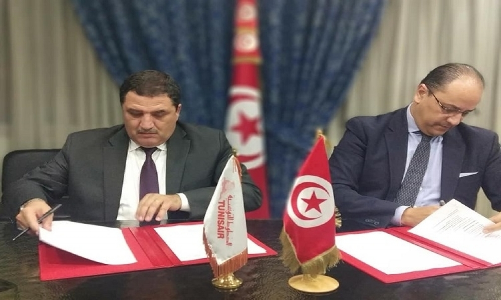 وزارة التعليم العالي والخطوط التونسية